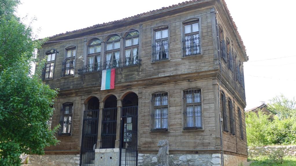 Ethnographic Museum at Malko Tarnovo (BG)