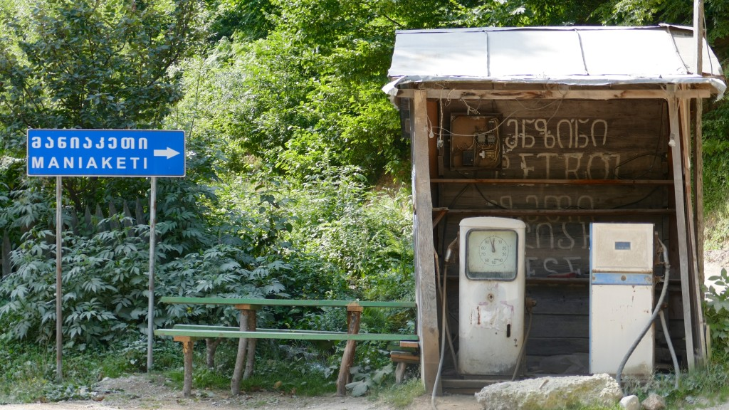 Gas station on the cross roads between  Batumi-Akthalsikhe Rd and the road to Maniaketi