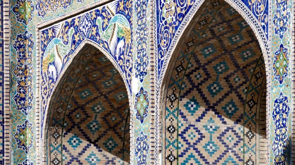 Bukhara - Nadir Divan-Beghi Madrasa
