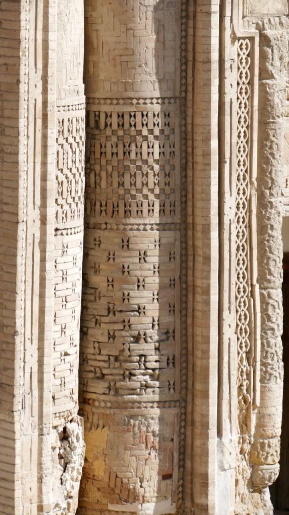 Bukhara -  Maghoki-Attar Mosque