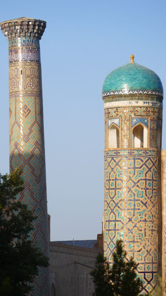 Domes and minarets of  Samarkand